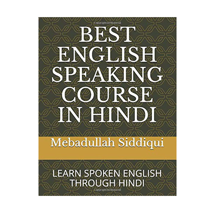 learn spoken english course through hindi by mebad