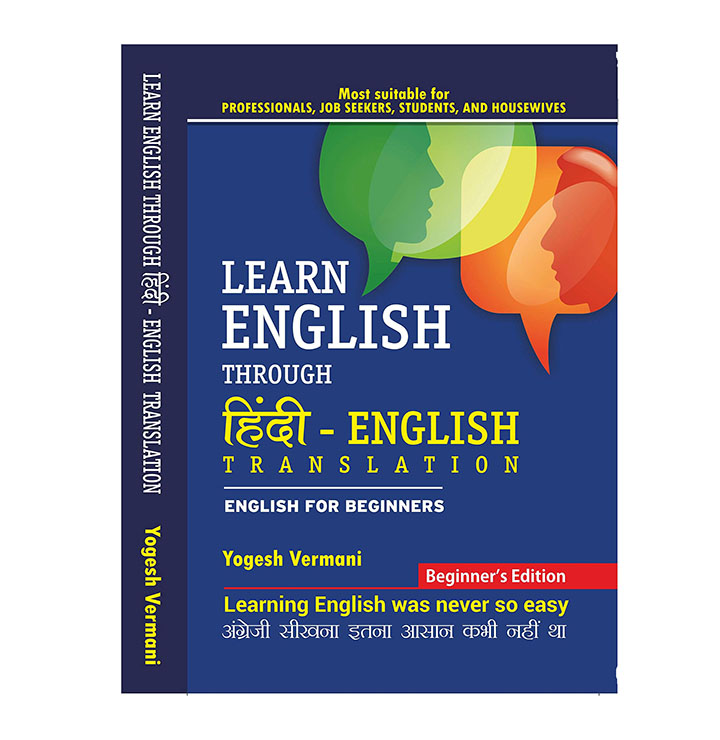 speak english like a star learning english was never so easy (beginner's edition)