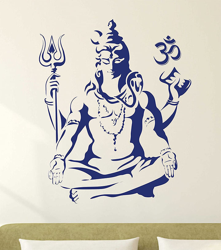 Decals Design 'Lord Shiva Om Meditating Wall Sticker For Home'